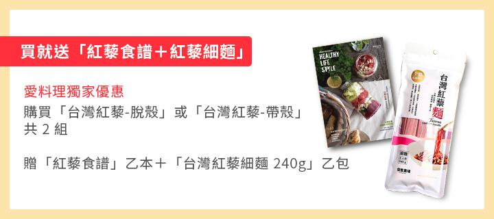 promotion-image