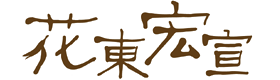 Hdhx logo