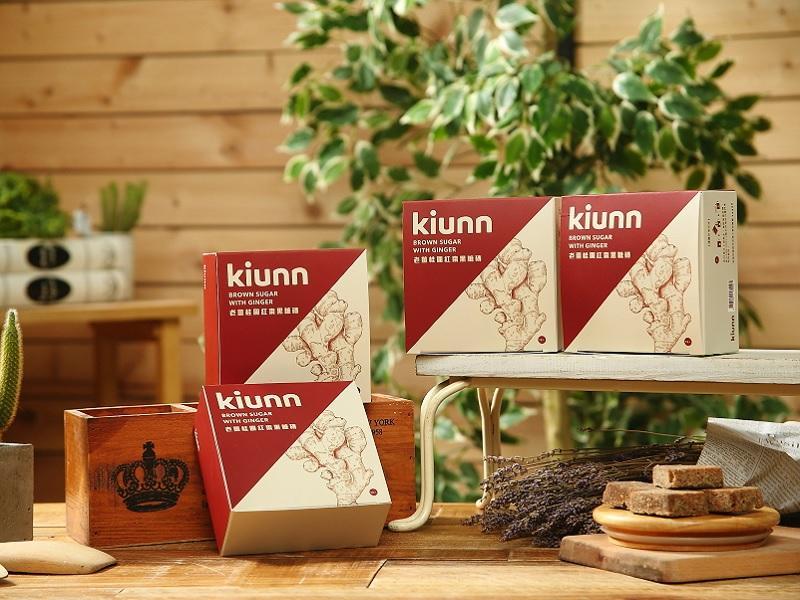 Kiunn純天然在地台灣薑食品