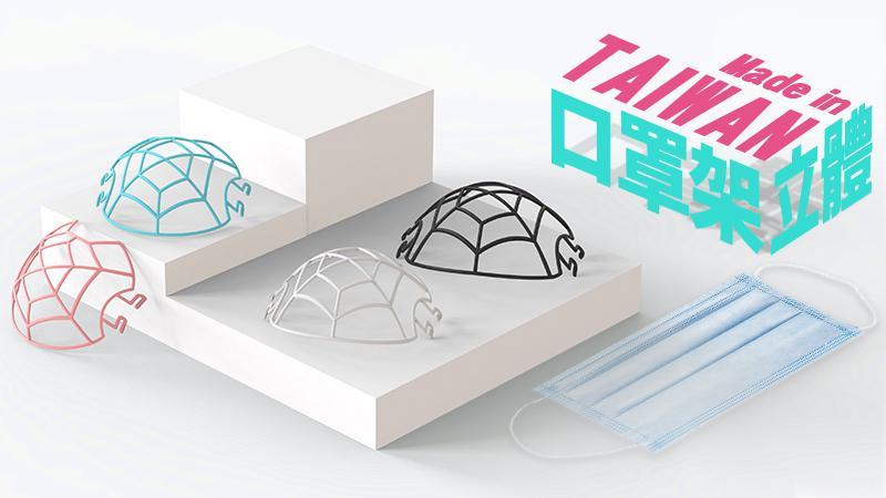 MIT立體透氣口罩架收納袋