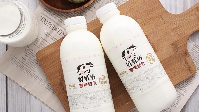 鮮乳坊優質小農鮮乳