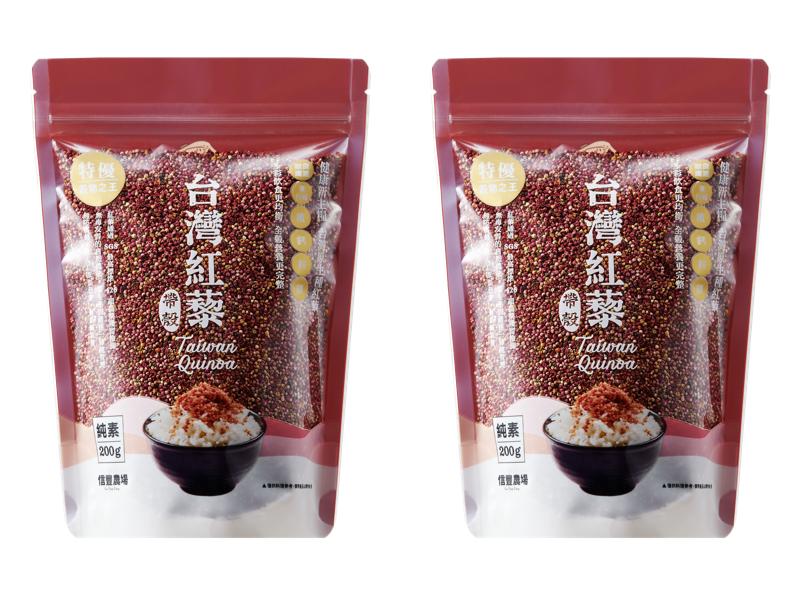 台灣紅藜-帶殼 兩包組