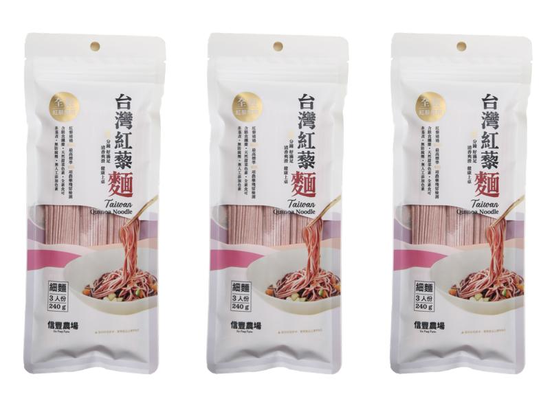 台灣紅藜麵 三包組
