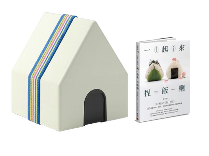 Bento Store 小房子系列飯糰餐盒(贈:宜手作食譜)
