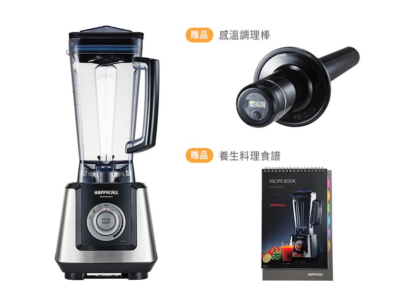 多功能智慧冷熱調理機(贈:感溫調理棒、食譜)