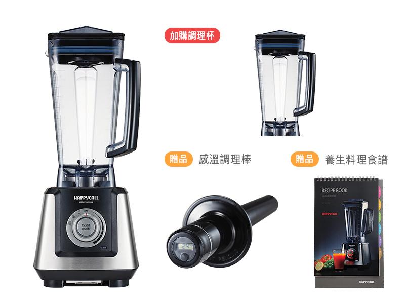 多功能智慧冷熱調理機+調理杯(贈:感溫調理棒、食譜)