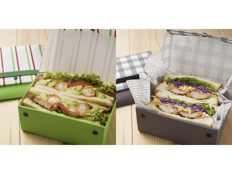 三明治盒-2入