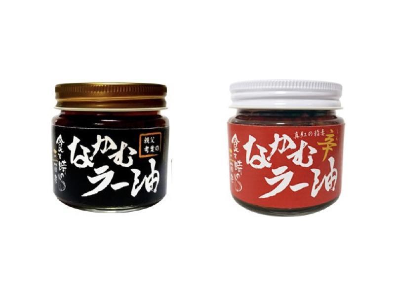 【限時團購】仙台萬能辣油 二入組