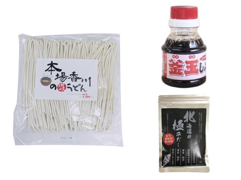 【限時團購】烏龍麵 8~12 人份(2入)+特選秘傳醬油+北海道無添加和風湯包