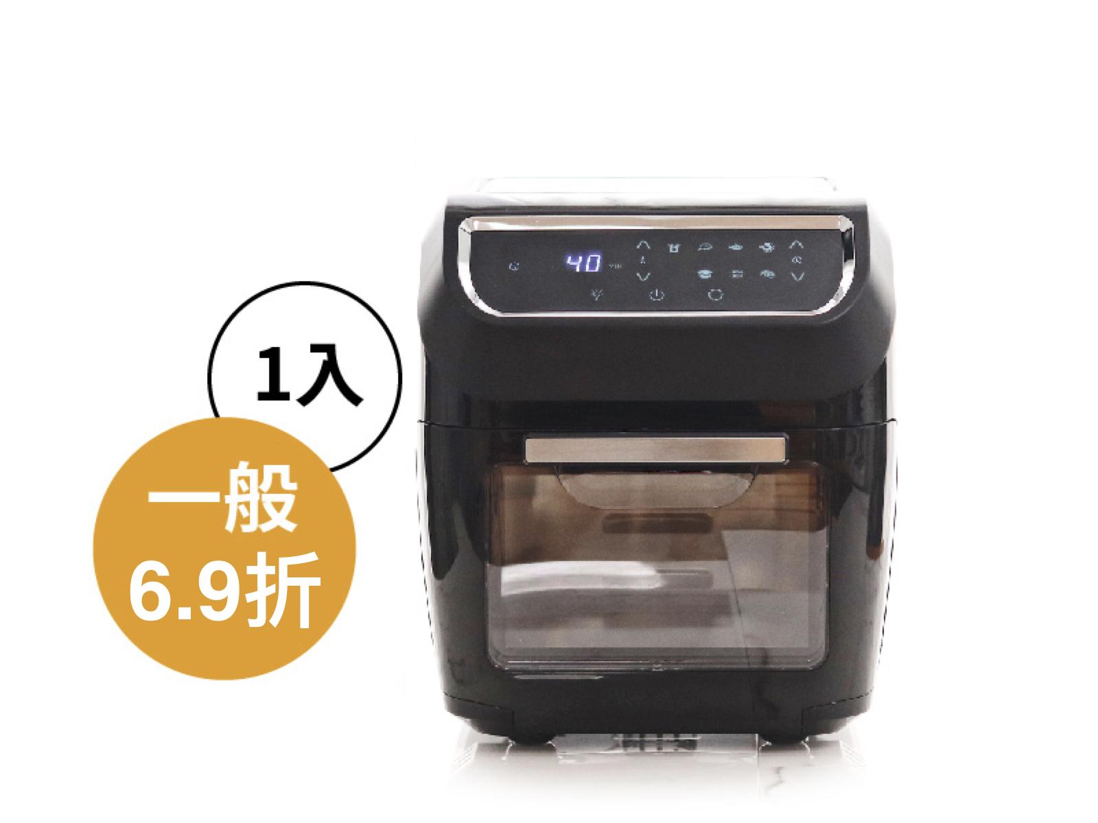 【預購】LazySusan 空氣炸鍋 全配組