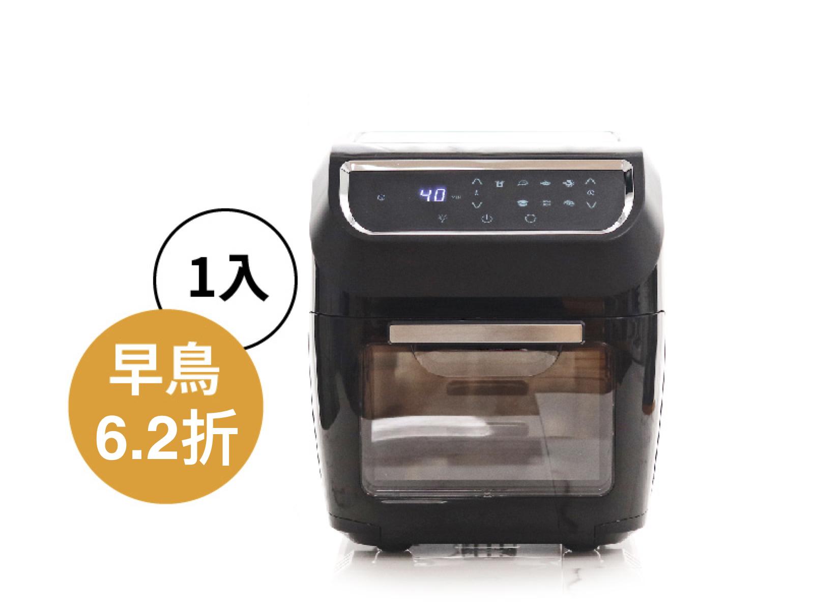 【早鳥預購】LazySusan 空氣炸鍋 全配組