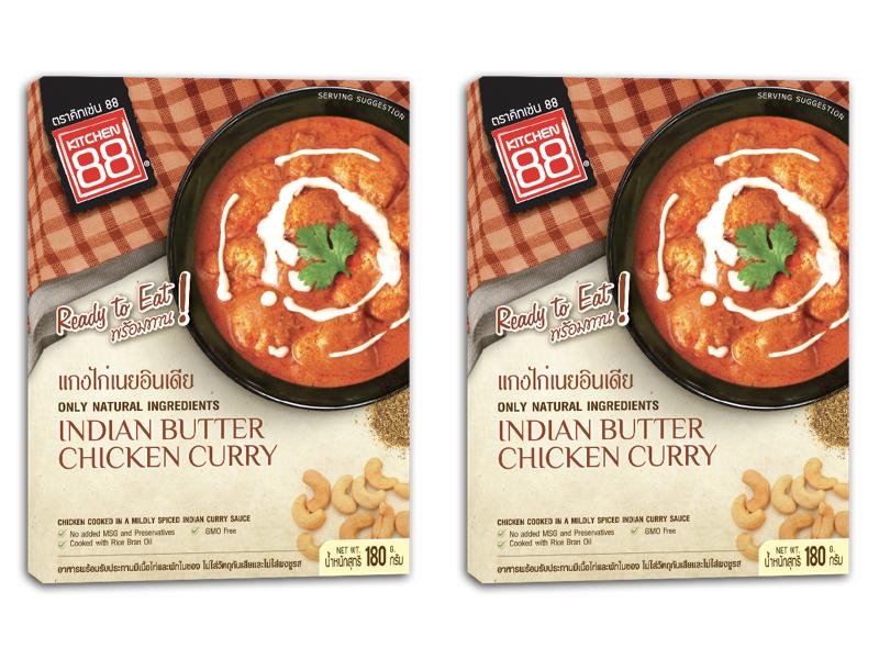 KITCHEN88 印度奶香雞肉咖哩即食包 2入