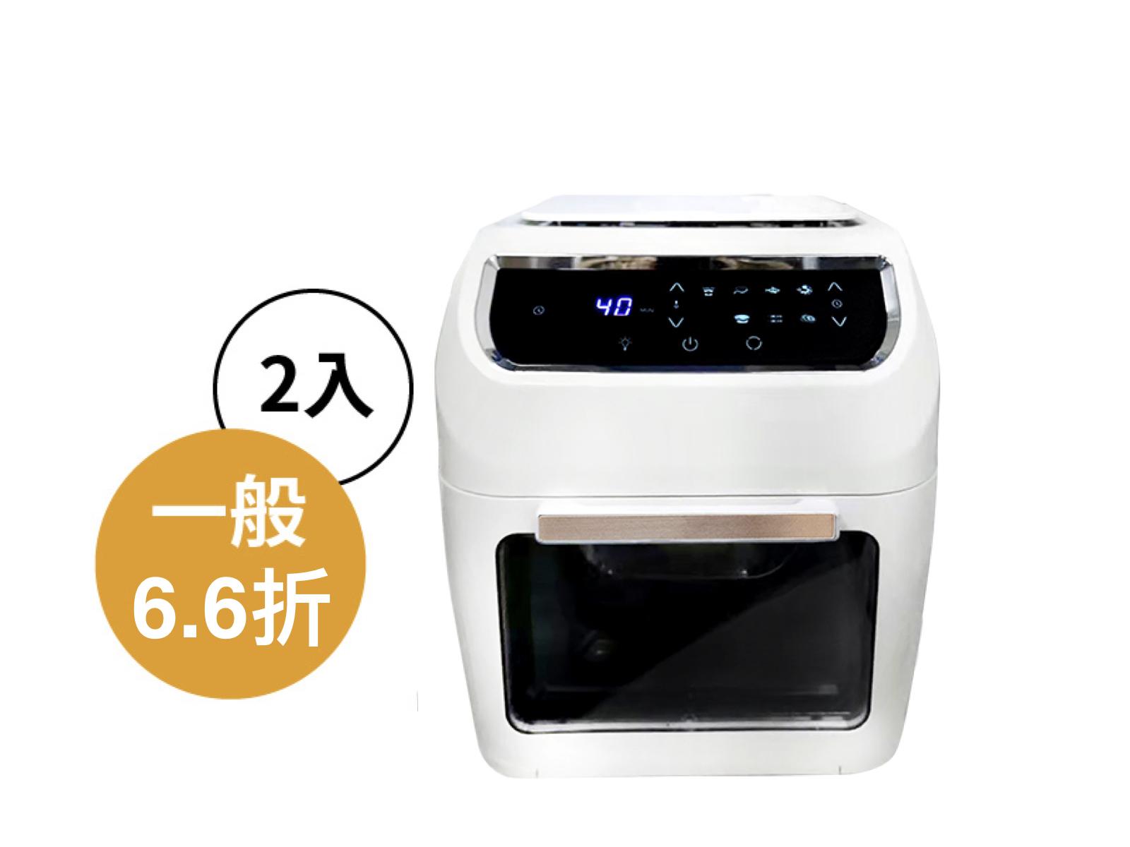 【預購】LazySusan 空氣炸鍋 全配二入