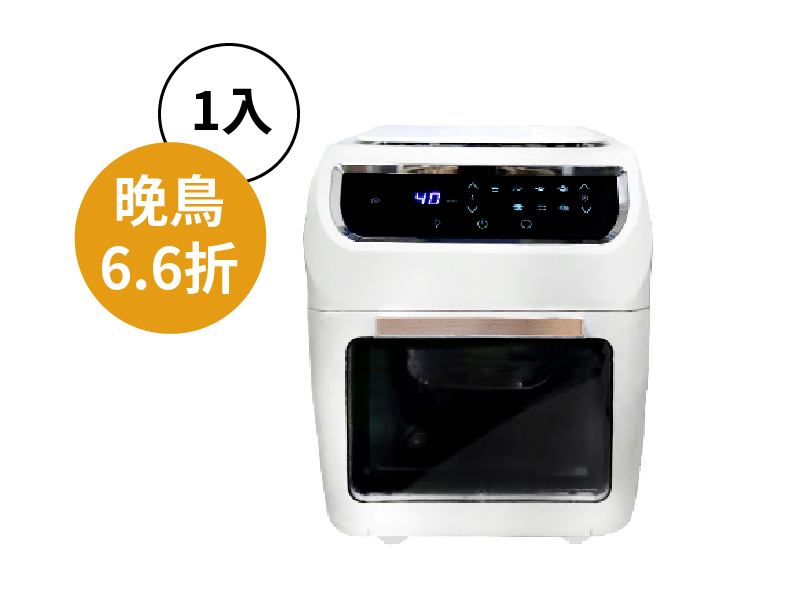 【晚鳥預購】LazySusan 空氣炸鍋 全配組