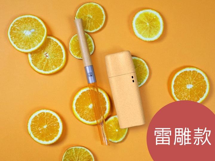 【超早鳥預購】經典系列PRO 藍鯨吸管 雷雕款(小鯨盒組)
