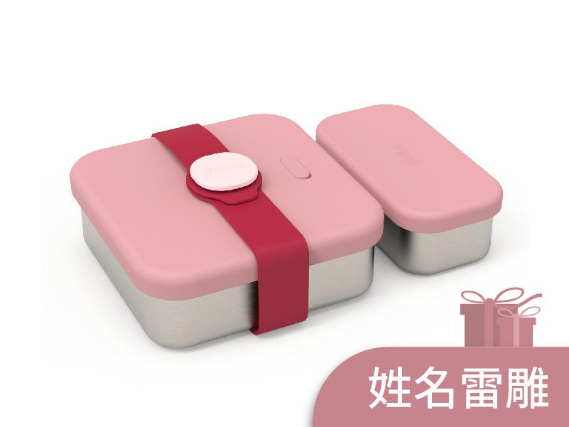 【加購雷雕】Kassie 方形便當盒