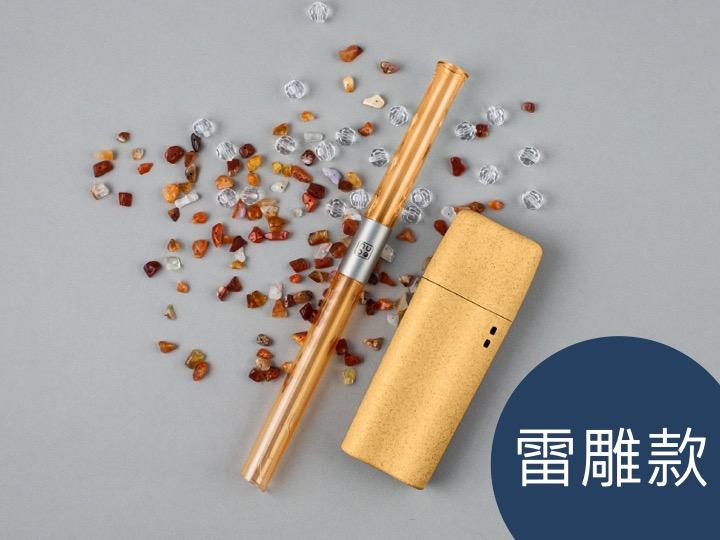 【早鳥預購】水鯨吸管  雷雕款(小鯨盒組)