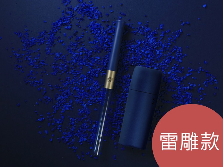 【預購】經典系列PRO 藍鯨吸管 雷雕款(小鯨盒組)