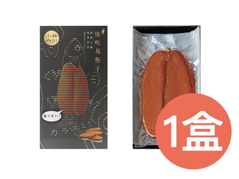 懂吃烏魚子 一入禮盒