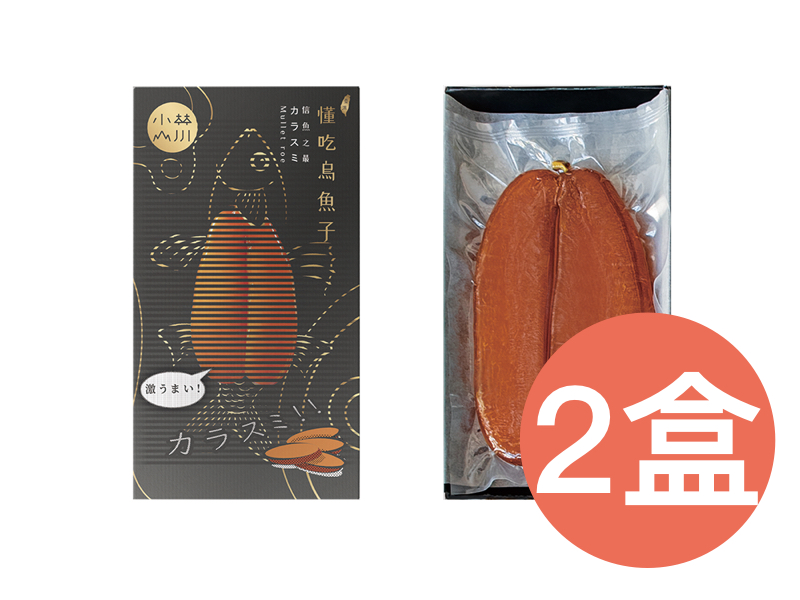 懂吃烏魚子 二入禮盒