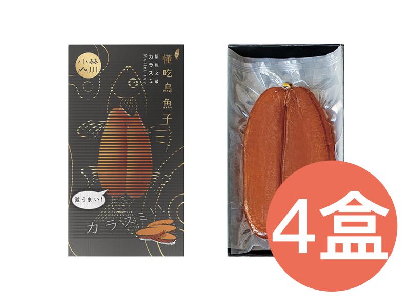 懂吃烏魚子 四入禮盒