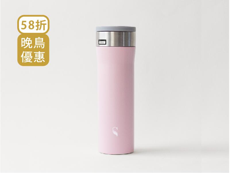 【晚鳥預購】芯動杯 550ml