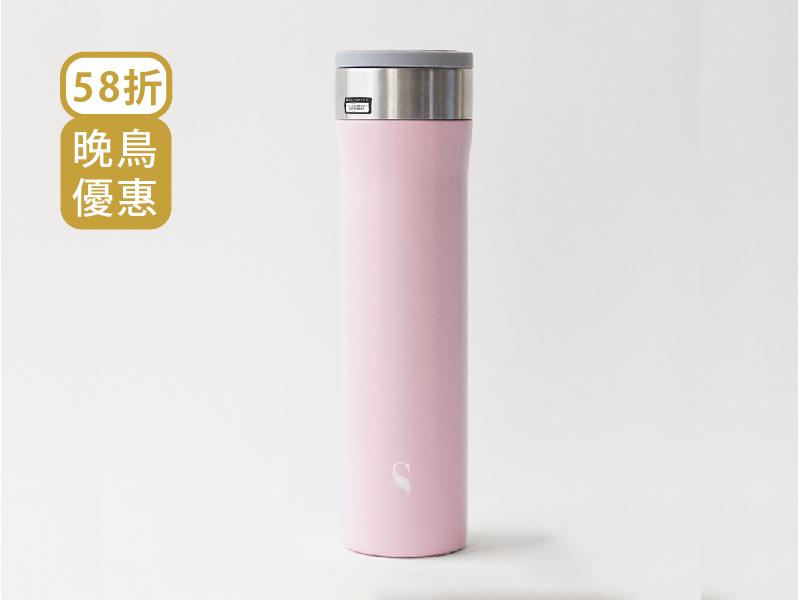 【晚鳥預購】芯動杯 720ml