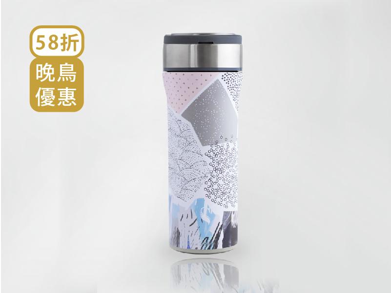 【晚鳥預購】芯動杯 450ml