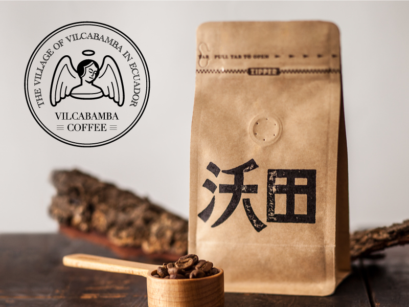 沃田 天使聖城 咖啡豆