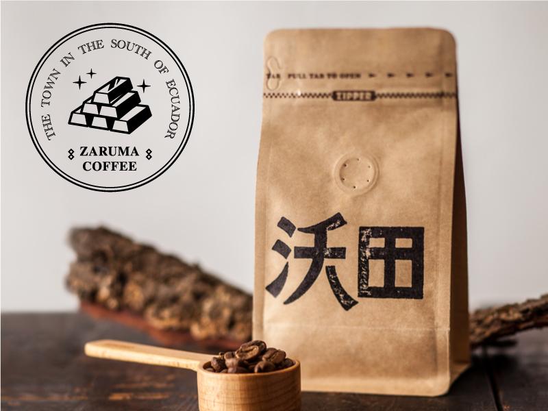 沃田 黃金城 咖啡豆