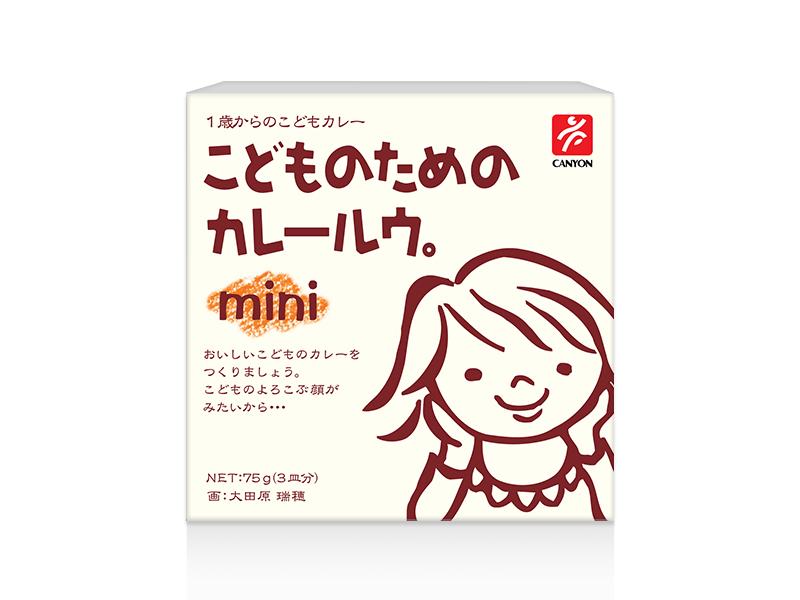 兒童咖哩塊  mini