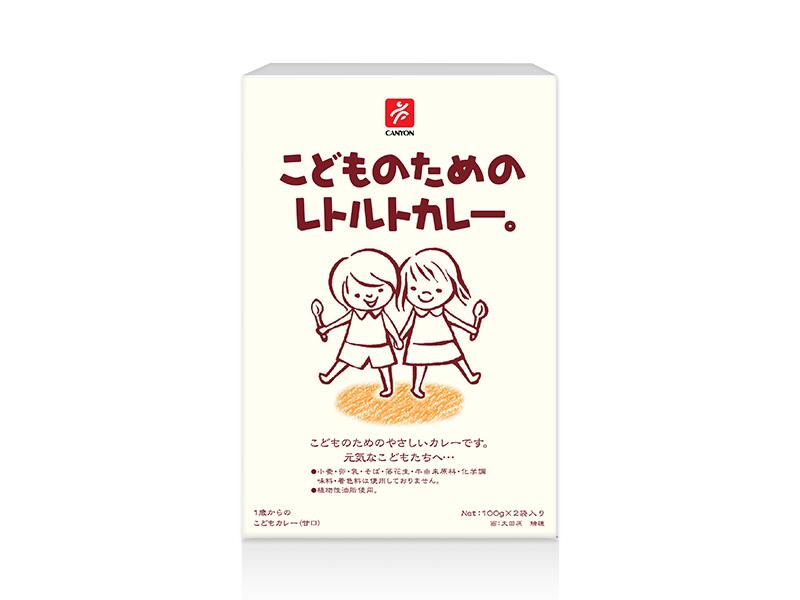 兒童咖哩調理包-原味咖哩口味