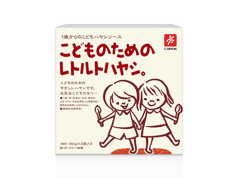兒童咖哩調理包-特別口味