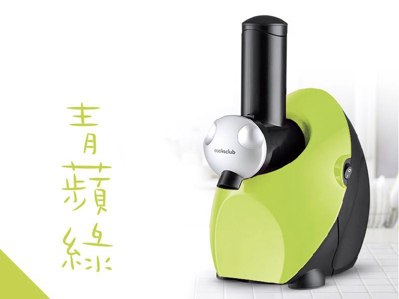 澳洲 cooksclub 水果冰淇淋機-青蘋綠