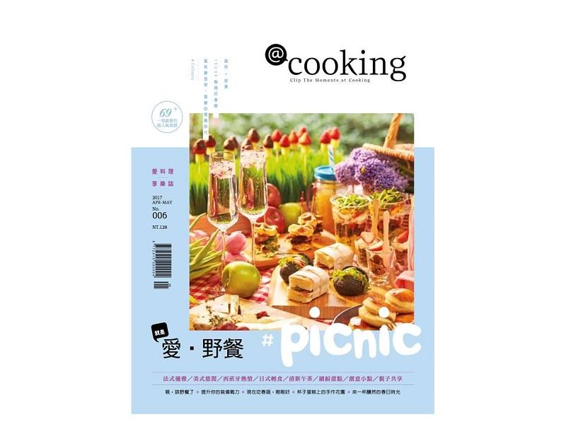 @cooking 愛料理享樂誌006期