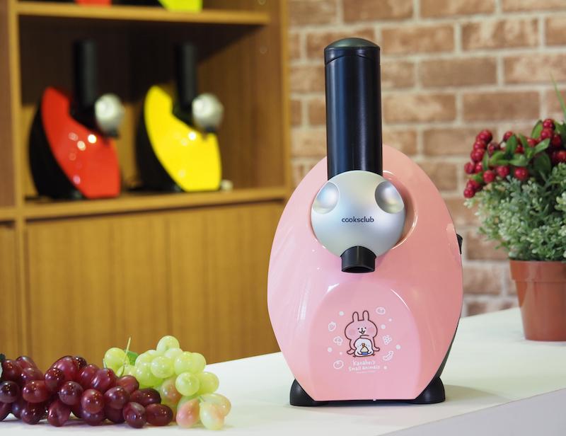 澳洲 cooksclub 水果冰淇淋機- 卡納赫拉限定版