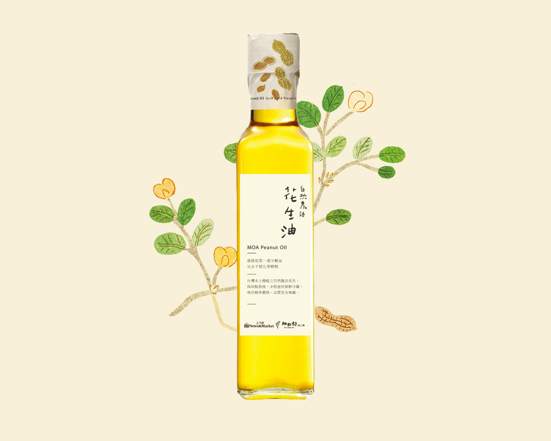 台灣本土自然農法花生油