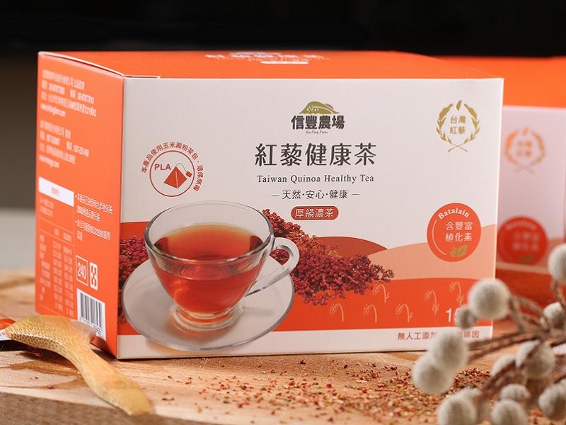 紅藜健康茶(兩盒組)