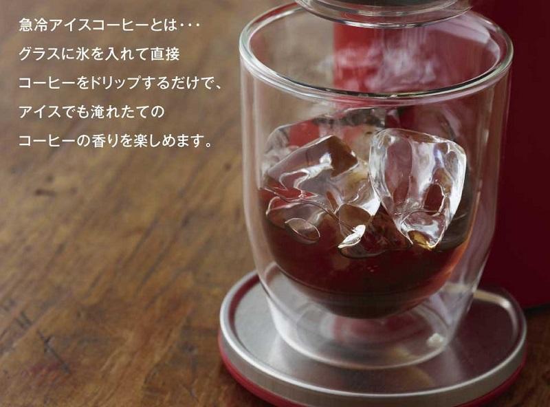 recolte 雙層耐熱玻璃杯