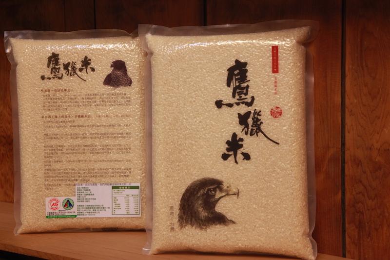 鷹獵米 白米兩包