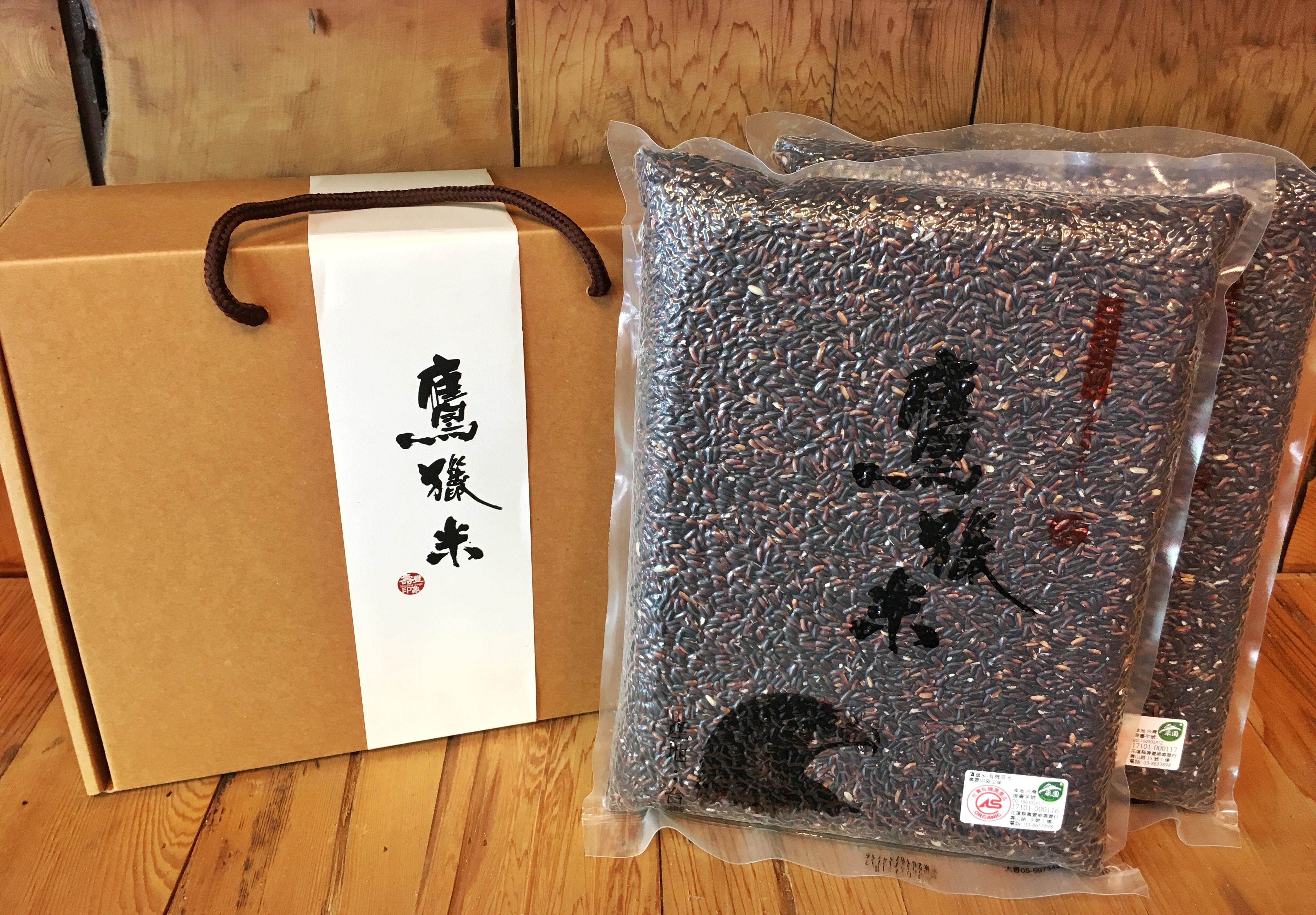 黑糙米禮盒