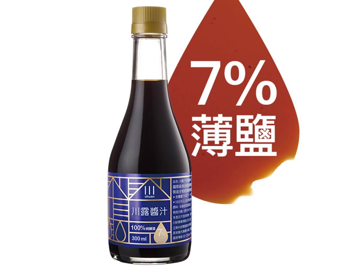 川露 7%薄鹽醬油