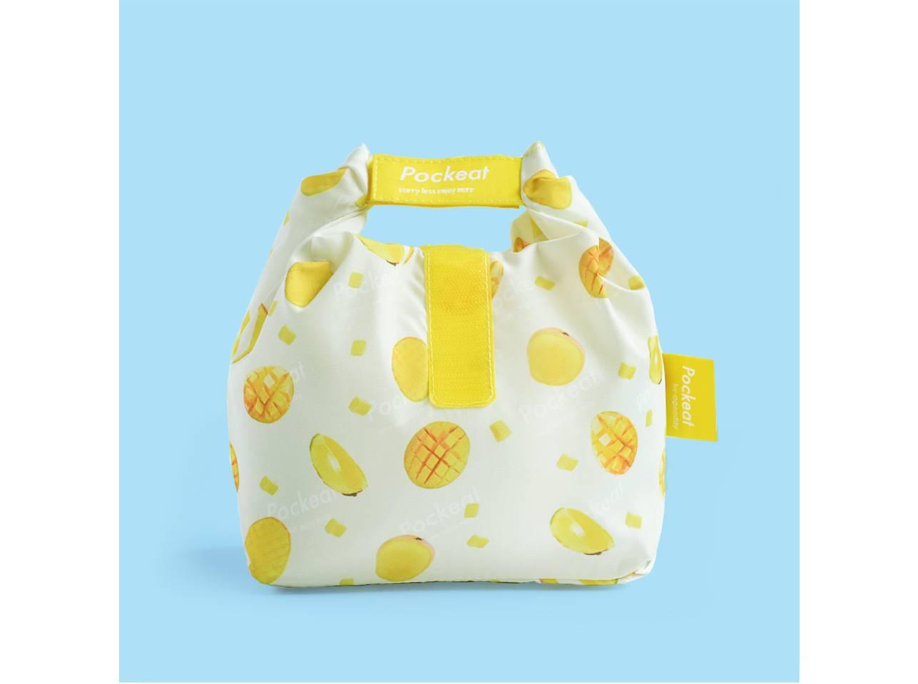 Pockeat 食物袋(小)芒果