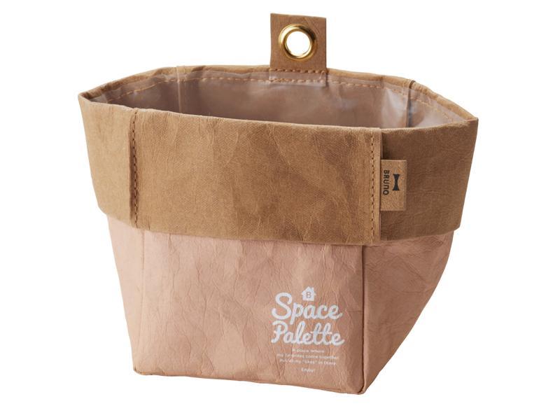 BRUNO 多用途儲物袋 XS 粉色