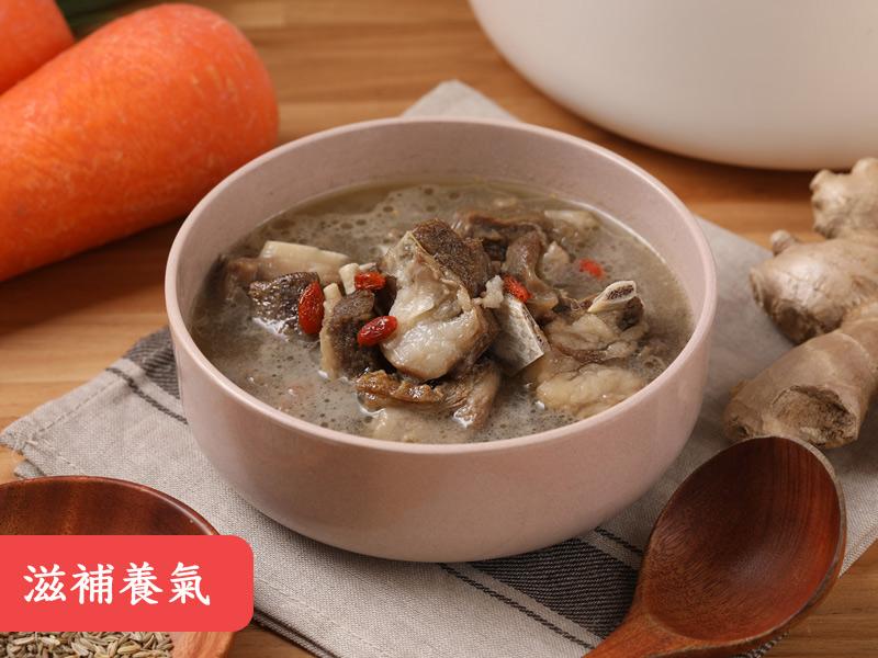 孜然羊肉湯 2 包