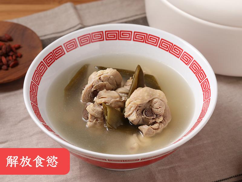 獨家養身雞湯 2 包