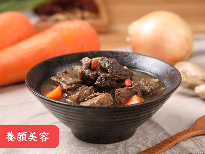 紅燒羊肉湯 2 包