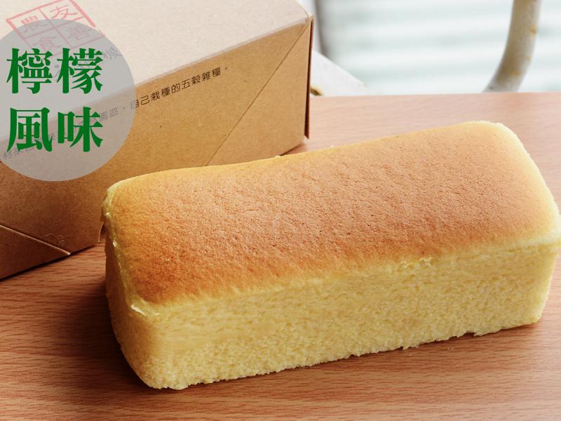 無麩質糙米蛋糕 檸檬輕乳酪 彌月