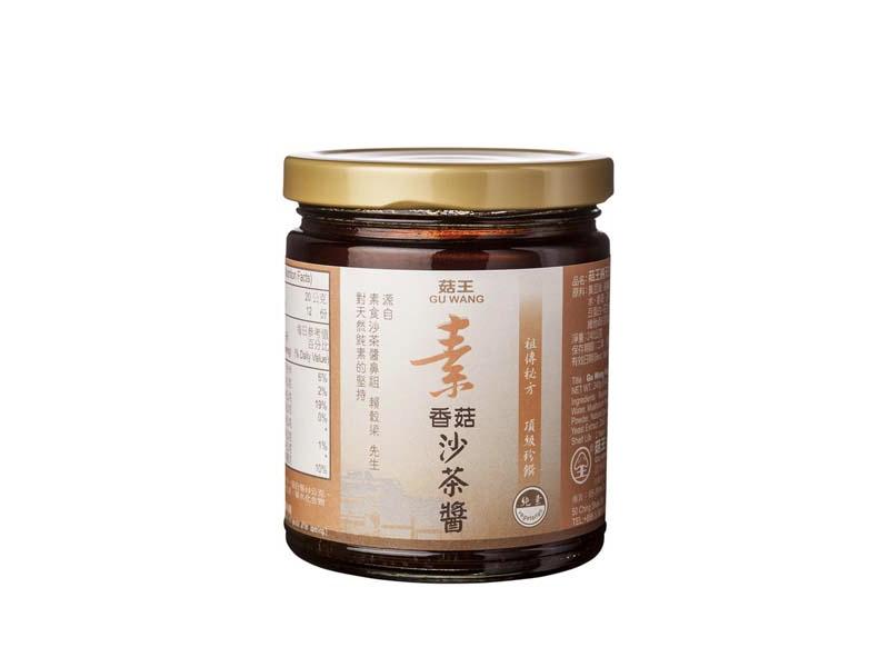 菇王素香菇沙茶醬 50 週年紀念瓶