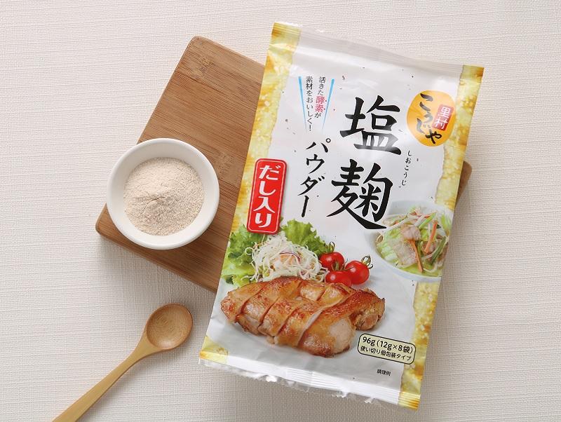 KOHSEI FOODS 鹽麴粉單入組